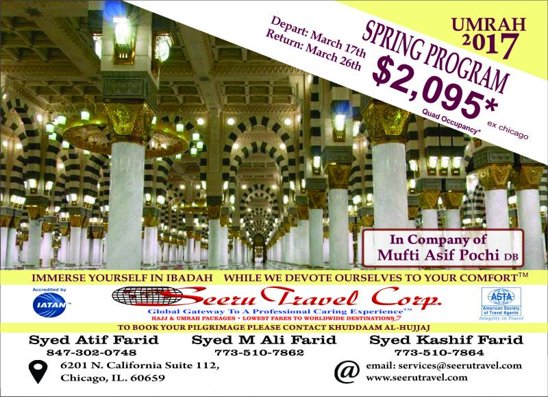 Seeru Travel Corporation - 2015 Umrah Program